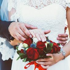 Wedding photographer Svetlana Goncharova (Esfir). Photo of 21.09.2016