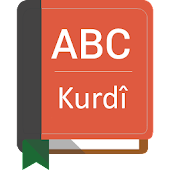 English To Kurdish Dictionary Android APK Download Free By AVIKA