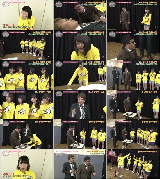 (TV-Variety)(720p) AKB48チーム8のKANSAI白書 こっそりナンバーワン宣言やで! ep06 170515