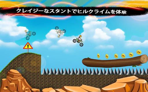 ヒルバイクスタント:クレイジーレーシング