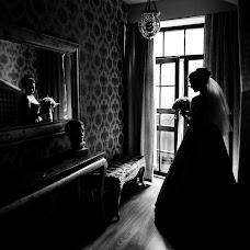Fotógrafo de bodas Dmitriy Feofanov (AMDstudio). Foto del 02.06.2017