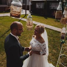 Wedding photographer Olga Makashova (olkamypka). Photo of 24.10.2018