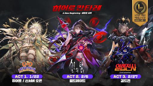 히어로칸타레 with NAVER WEBTOON  screenshots 1