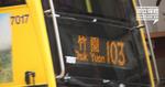 【施政報告】專營巴士免道路收費 團體批花招奇巧無對症下藥