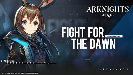 Arknights screenshot 17