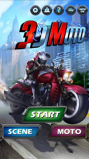 AE 3D Motor