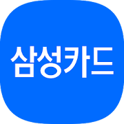 App 삼성카드 APK for Windows Phone