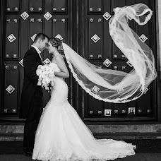 Wedding photographer Sebas Ramos (sebasramos). Photo of 12.07.2018