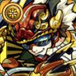 荒獅子丸(あらししまる)の評価
