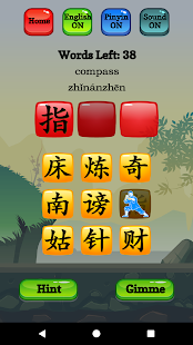 Learn Chinese - HSK 6 Hero - náhled