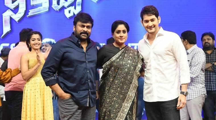 Chiranjeevi and Vijayashanti bury the hatchet at Sarileru Neekevvaru  pre-release event | Entertainment News,The Indian Express