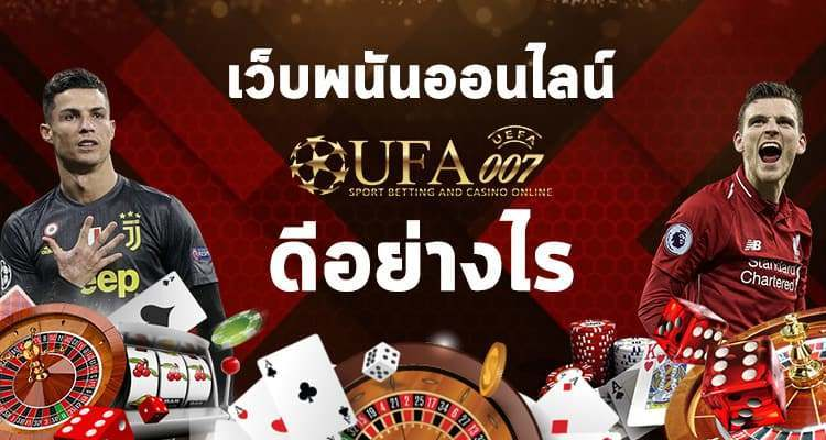 Professional football betting rules in poker hot to bet on horse racing