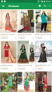 Wholesale Bazaar - Salwars Saree Kurti Lehengas- screenshot thumbnail