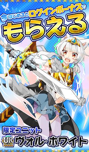 オオカミ姫 [ 爽快!シューティングディフェンスRPG ]