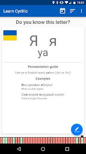 Learn Cyrillic - náhled