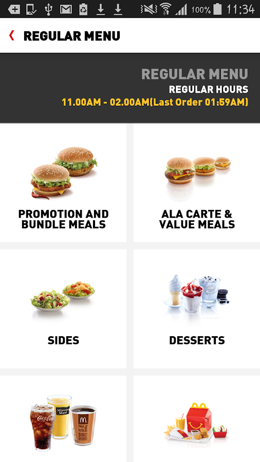 McDelivery Saudi West & South- screenshot