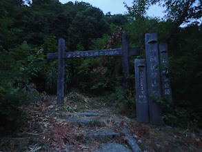 平瀬道登山口