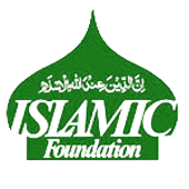 Islamic Foundation Villa Park