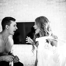 Wedding photographer Evgeniya Rossinskaya (EvgeniyaRoss). Photo of 10.08.2016