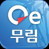 [판무]오이무림-3만권 최신 무협,판타지장르소설,웹소설