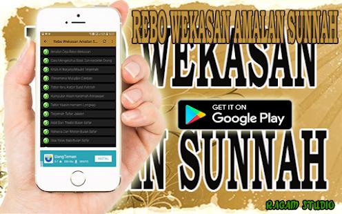 Rebo Wekasan Amalan Sunnah - náhled