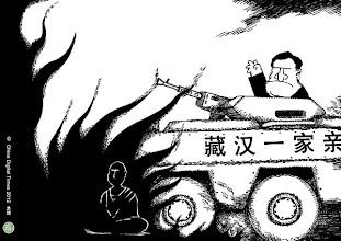 Photo: 蟹农场:真相之火