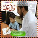 Noorani Qaida Urdu-Learn Quran icon