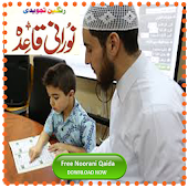 Noorani Qaida Urdu-Learn Quran