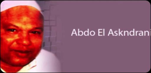 abdou iskandarani mp3