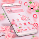 Beautiful Pink Flower Theme APK