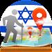 טיול בישראל APK
