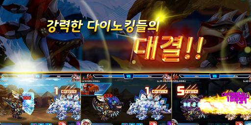 Télécharger Gratuit 다이노킹 트리케라 VS 티라노 mod apk screenshots 3