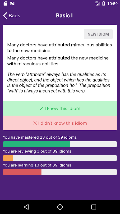 GMAT Idiom Flashcards- screenshot