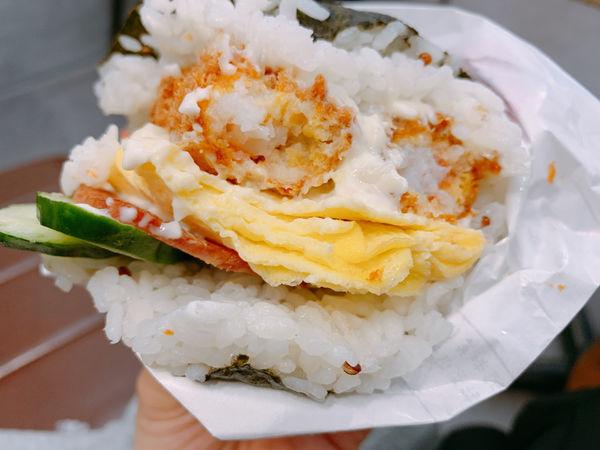 米咕家日式沖繩飯糰 新竹也可以吃到沖繩的好口味