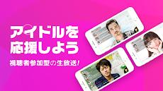 ライブ配信マシェバラ - アイドル/イケメン/芸能人のライブ配信バラエティ番組を視聴できるアプリのおすすめ画像2