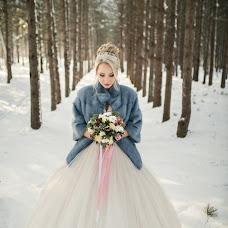 Wedding photographer Nataliya Pupysheva (cooper). Photo of 16.11.2018