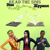 Read The Sims