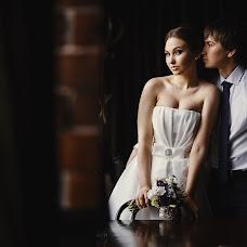 Wedding photographer Sergey Sofronov (SergFrown). Photo of 03.01.2016