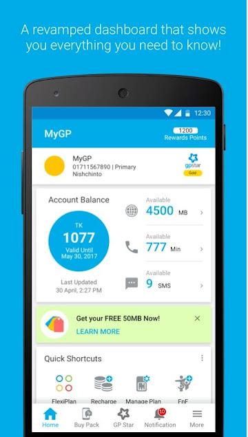 mygp grameenphone android app