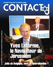 Photo: Contact J - n¡ 220 , Kislev/Tevet 5769 , D}cembre 2008 , Cercle Ben Gourion ASBL , (c) Detlev Schilke/detschilke.de