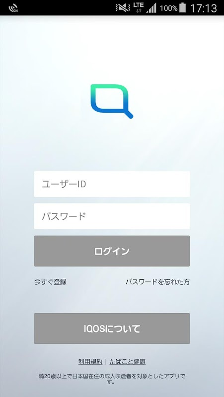 Download iqos jp APK 2 8 60 by Philip Morris International