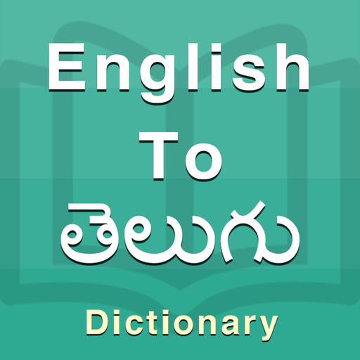 Telugu Dictionary New Apps On Google Play