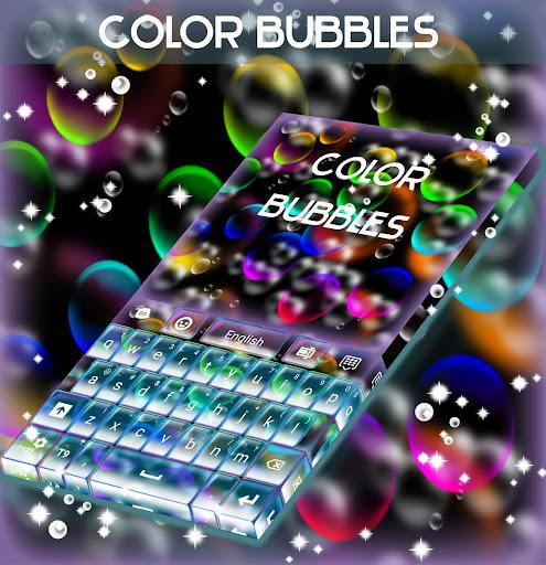 玩免費個人化APP|下載顏色的氣泡鍵盤 app不用錢|硬是要APP