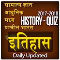 History India GK Quiz 2017-18 icon