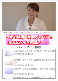 Bustup Lab!Bustup DVD in Japan- screenshot thumbnail