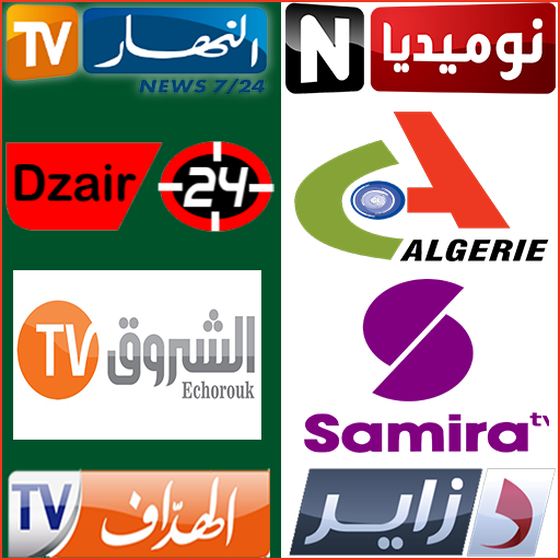 Tv algérie : direct et replay file APK Free for PC, smart TV Download