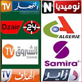 Algerian TV: direct and replay