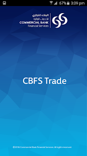 CBFS Trade- screenshot thumbnail