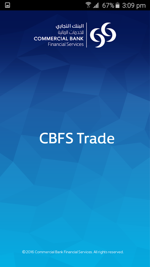 CBFS Trade- screenshot