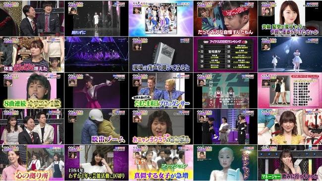 200321 (720p+1080i) Ariyoshi Dai Hanseikai (Kashiwagi Yuki, Minegishi Minami, Sashihara Rino)